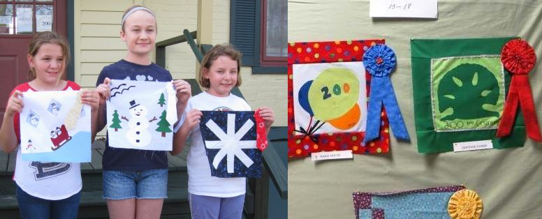 2016 Quilt Block Winners (Ages 9-12), 2015 Quilt Block Winners (Ages 13-18)
